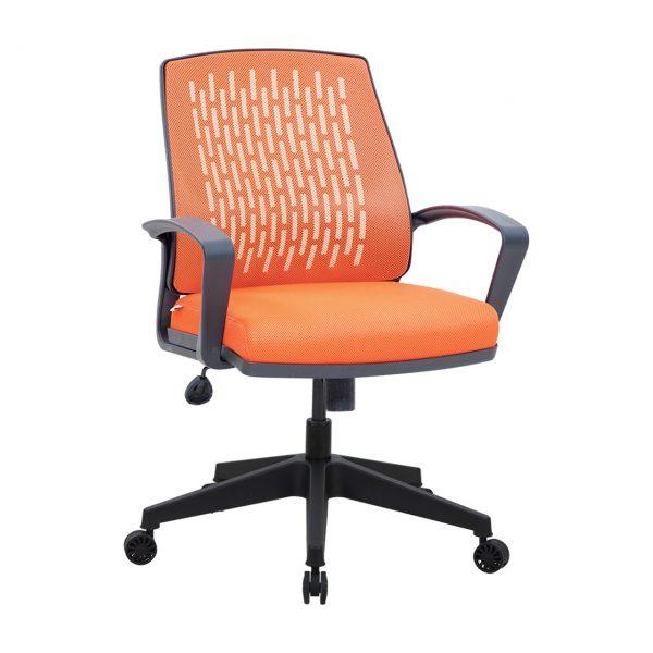 Toplantı Sandalyesi Elite